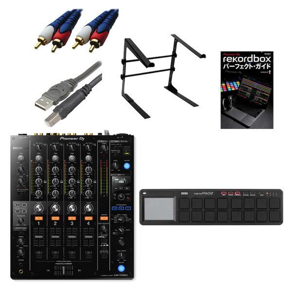 【4大特典付】 Pioneer / DJM-750MK2 & Korg(コルグ) / nano PAD2セット
