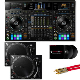 9大特典付 Pioneer / DDJ-RZX 【rekordbox dj+rekordbox video+rekordbox dvs無償】 PLX-500-K DVSセット