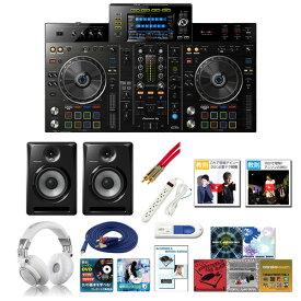 14大特典付 Pioneer(パイオニア) / XDJ-RX2 / S-DJ80X 激安初心者Cセット