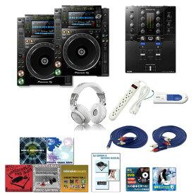 12大特典付 CDJ-2000NXS2/ DJM-S3 激安プロ向けオススメBセット
