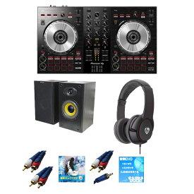 8大特典付 Pioneer DJ(パイオニア) / DDJ-SB3 激安初心者Bセット【Serato DJ Lite 無償】