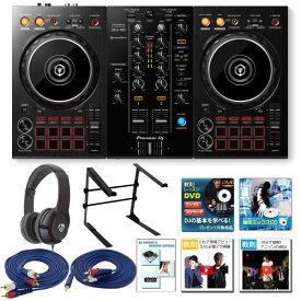 13大特典付 Pioneer(パイオニア) / DDJ-400 激安初心者Cセット (REKORDBOX DJ 無償)