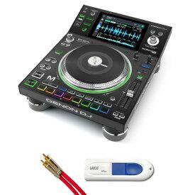 2大特典付 Denon(デノン) / SC5000M Prime - DJメディアプレイヤー -