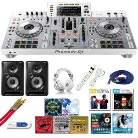 【数量限定カラー】Pioneer / XDJ-RX2-W 【rekordbox dj ライセンス付属】 S-DJ50X 激安初心者Cセット (本体+S-DX50X+ヘッドフォンなど)