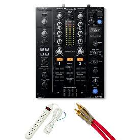 Pioneer(パイオニア) / DJM-450 【最上級 Belden RCAケーブル 3m 1ペアプレゼントキャンペーン!】【12月31日までの期間限定】