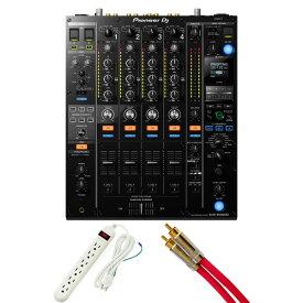 Pioneer(パイオニア) / DJM-900 NXS2 【最上級 Belden RCAケーブル 3m 1ペアプレゼントキャンペーン!】【12月31日までの期間限定】