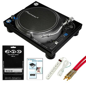 【レコードクリーナープレゼントキャンペーン】 Pioneer(パイオニア) / PLX-1000 / Zomoレコードクリーナーセット