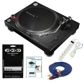 【レコードクリーナープレゼントキャンペーン】 Pioneer(パイオニア) / PLX-500-K / Zomoレコードクリーナーセット
