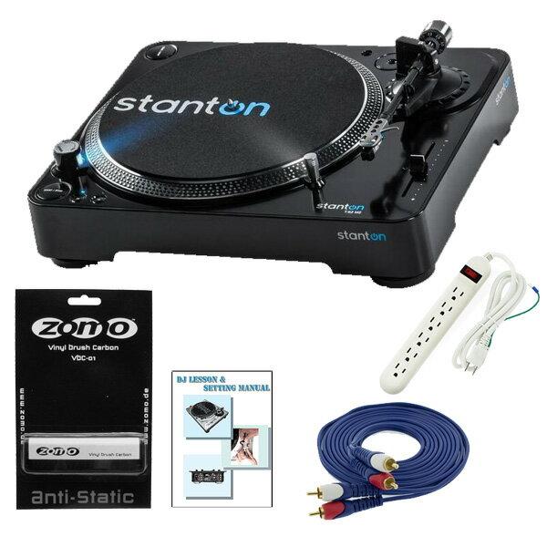 【レコードクリーナープレゼントキャンペーン】 Stanton(スタントン) / T.62 M2 / Zomoレコードクリーナーセット