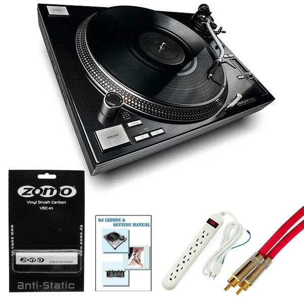 【レコードクリーナープレゼントキャンペーン】 Reloop(リループ) / RP-7000 MK2 BLACK / Zomoレコードクリーナーセット