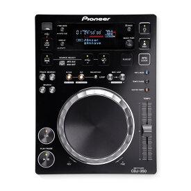 1大特典付 Pioneer(パイオニア) / CDJ-350 - USB搭載・スクラッチ・USB・rekordbox対応 -