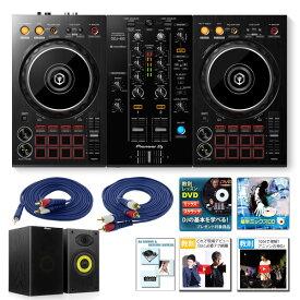 7大特典付 Pioneer(パイオニア) / DDJ-400 激安初心者オススメBセット (REKORDBOX DJ 無償)
