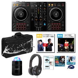 6大特典付 Pioneer(パイオニア) /DDJ-400 / Party Starter&収納ケース セット【rekordbox dj 無償】