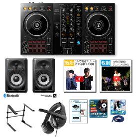8大特典付 Pioneer DJ(パイオニア) / DDJ-400 & DM-40BT 激安初心者セット 【rerkordbox dj 無償対応】 【10月下旬以降入荷予定】