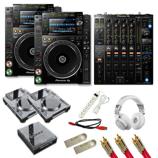 8大特典付 Pioneer(パイオニア) /CDJ-2000NXS2 / DJM-900NXS2 デッキセーバーセット