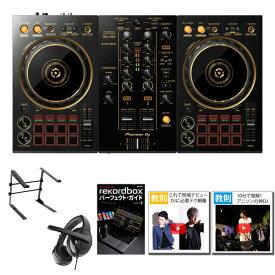 5大特典付 Pioneer DJ(パイオニア) / DDJ-400-N(ゴールド) PCスタンド、ヘッドホン、rekordbox パーフェクトガイドセット【rekordbox dj 無償】
