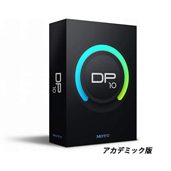 Motu(マークオブザユニコーン) /Digital Performer 10 アカデミック版 (Digital Performer 10 EDU) - 音楽作成ソフト -