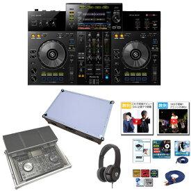 12大特典付 Pioneer DJ(パイオニア) / XDJ-RR フライトケース (ホワイト) 激安定番モバイルAセット