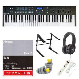 4大特典付 Arturia(アートリア) / KeyLab Essential 61 (Black) / Ableton Live 10 Suite UPG セット