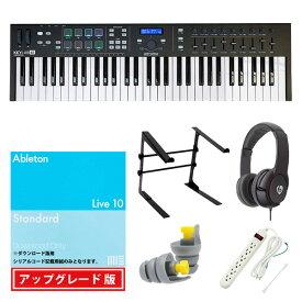 4大特典付 Arturia(アートリア) / KeyLab Essential 61 (Black) / Ableton Live 10 Standard UPG セット