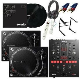 11大特典付 PLX-500-K / Scratch 【Serato DJ Pro / Serato DVS無償】 DVSスタートセット