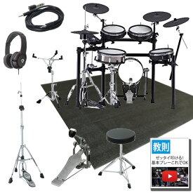 【オプション付セット】 Roland(ローランド) / TD-25KVX / MDS-STD + KD-120BK [V-Drums 電子ドラム エレドラ Vドラム【Rolandキャッシュバック10,000円対象】