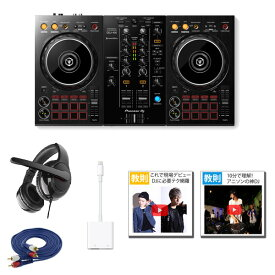 Pioneer(パイオニア) / DDJ-400 iOS版djay レコボ 対応Aセット 【rekordbox dj 無償】