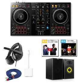 Pioneer(パイオニア) / DDJ-400 Spotify djay レコボ 対応Bセット【rekordbox dj 無償】