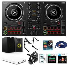 Pioneer DJ(パイオニア) / DDJ-200 激安初心者Bセット 「WeDJ」「djay」「edjing Mix」「rekordbox dj」対応