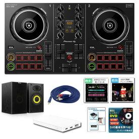 Pioneer DJ(パイオニア) / DDJ-200 激安初心者オススメBセット 「WeDJ」「djay」「edjing Mix」「rekordbox dj」対応