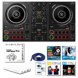Pioneer DJ(パイオニア) / DDJ-200 激安初心者オススメアニソン音ネタセット 「WeDJ」「djay」「edjing Mix」「rekordbox dj」対応
