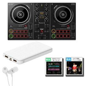 3大特典付 Pioneer DJ(パイオニア) / DDJ-200 「WeDJ」「djay」「edjing Mix」「rekordbox dj」対応-スマートDJコントローラー-【モバイルバッテリー付き!】