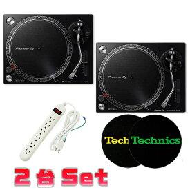 5大特典付 【2台セット】Pioneer DJ(パイオニア) / PLX-500-K ダイレクトターンテーブル 【次回納期:2022年1月~2月予定】
