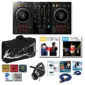 13大特典付 Pioneer DJ / DDJ-400 激安初心者モバイルCセット【rekordbox dj 無償】【パイオニア】