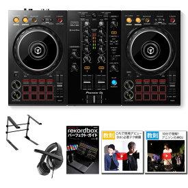 Pioneer DJ(パイオニア) / DDJ-400 PCスタンド、ヘッドホン、rekordbox パーフェクトガイドセット【rekordbox dj 無償】※ヘッドホン後日発送