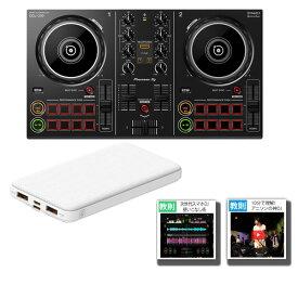 3大特典付 Pioneer(パイオニア) / DDJ-200 「WeDJ」「djay」「edjing Mix」「rekordbox dj」対応-スマートDJコントローラー-【モバイルバッテリー付き!】
