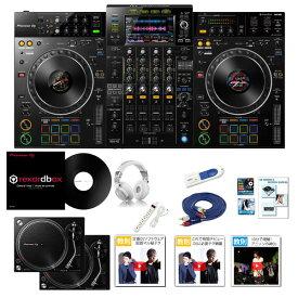 Pioneer DJ(パイオニア) / XDJ-XZ / PLX-500-K rekordbox dvsセット