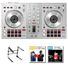 3大特典付 Pioneer DJ(パイオニア) / DDJ-SB3-S(シルバー) PCスタンドセット 【Serato DJ Lite 無償】