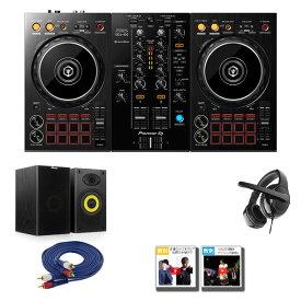 5大特典付 Pioneer DJ(パイオニア) / DDJ-400 スピーカーセット 【rekordbox dj 無償】※ヘッドホン後日発送