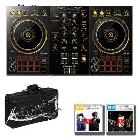 3大特典付 Pioneer DJ / DDJ-400-N(ゴールド) ケースセット 【REKORDBOX DJ 無償】【パイオニア】