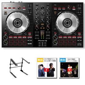 3大特典付 Pioneer DJ(パイオニア) / DDJ-SB3 PCスタンドセット 【Serato DJ Lite 無償】
