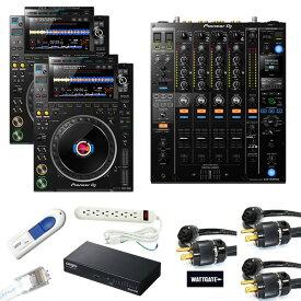 7大特典付 CDJ-3000 2台 / DJM-900NXS2 セット 【ギガビット対応スイッチングハブプレゼント】
