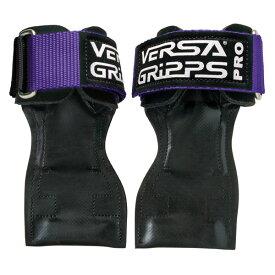 Versa Gripps(バーサグリップ) / PRO purple Lサイズ (約18〜20cm) パワーグリップ トレーニングアクセサリー 【正規販売店・正規品】