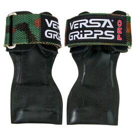 Versa Gripps(バーサグリップ) / PRO CAMOUFLAGE XSサイズ (約12〜15cm) パワーグリップ トレーニングアクセサリー 【正規販売店・正規品】
