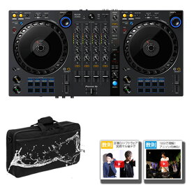 Pioneer DJ(パイオニア) / DDJ-FLX6 ケースセット 【rekordbox・Serato DJ Pro対応】