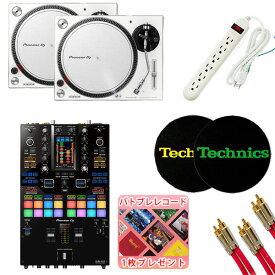 Pioneer DJ(パイオニア) / PLX-500-W DJM-S11セット【Serato DVS、rekordbox DVS対応】【次回納期:2022年1月~2月予定】