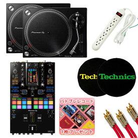 2大特典付 Pioneer DJ(パイオニア) / PLX-500-K DJM-S11セット 【Serato DVS、rekordbox DVS対応】