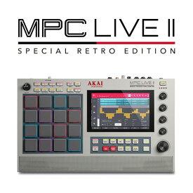Akai(アカイ) / MPC LIVE2 Retro Edition[スタンドアローン型MPC]【2021年春発売予定】
