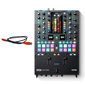 1大特典付 Rane(レーン) / SEVENTY-TWO MK2 - Serato DJ Pro対応 2ch DJミキサー - 【Serato DJ Pro DVS無償】