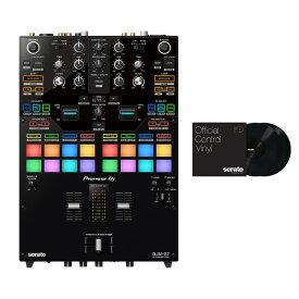 1大特典付 Pioneer DJ(パイオニア) / DJM-S7 Seratoコントロールバイナルセット 【Serato DVS 対応】